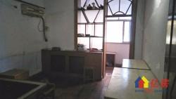丁字桥湖北省建设银行宿舍 居家两房采光好 学区房 出行方便