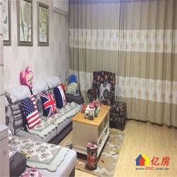 七星香山花园 三房出售  全新精装拎包入住 户型超好 随时看房