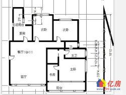 东湖天下▆ 精装错层3房 ▆观东湖 ▆急售 豪宅典范