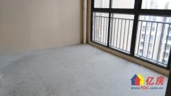 福星华府毛坯新房好楼层好户型好小区的两房出售