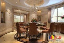 世茂龙湾别墅,独栋,带花园956平,商圈配套完善环境舒适