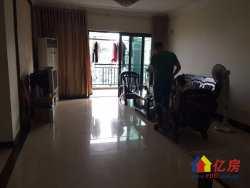蔡甸区 蔡甸周边 恒大绿洲 3室2厅2卫  132㎡