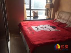 广电江湾 中间楼层 中装修2房急售 两证无税 送家电家具