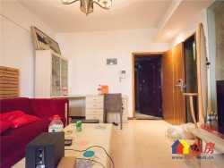 江汉路步行街正规一房一厅出售  你值得拥有 ...