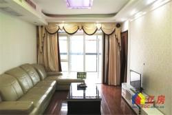 百瑞景 带装修三房90平 总价低 有钥匙 随时看房!