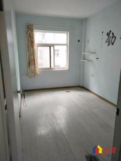 荣华苑 三房 南北通透 中间楼层  老证 有钥匙 看房方便