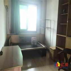 地段!地段!地段!宁康园++准3房++单价才1.2万!
