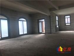 盘龙城 新长江香榭北郦湖  836㎡独栋别墅无后期费用,仅售1160万