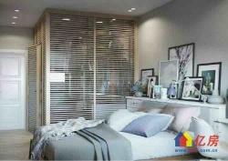 青山建设四路跃层式公寓  3.7米层高 新房无任何税费 一线临江 毛坯房