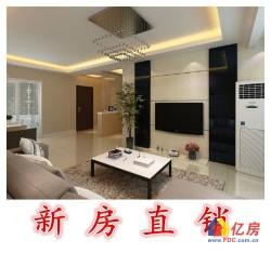 (55一69平)3.7米有天然气+出租自住+不限购不限贷现房