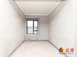 江汉区 西北湖 范湖地铁口 3室2厅2卫  次新小区,毛坯