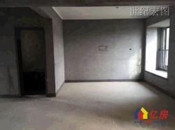 中国铁建国际城 毛坯大三房 自由装修 采光良好 南北通透