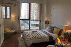 硚口区 古田滨江 招商江湾国际 43-70㎡公寓在售 办公 出租易租