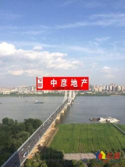 王洁*.江岸武汉天地三期空中复式诚意出售.豪宅中的豪宅.