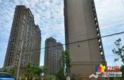正地铁口,珑璟轩实用3房,限时出售105万,一次性更优惠
