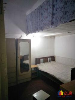 十一高对面 站邻社区 楼梯中层 朝南 两室一厅 业主诚售
