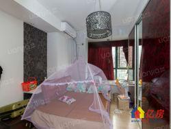 武昌城市公园2室1厅160万真实房源有钥匙!