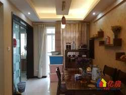 汉6号线口 老证 汉口花园 精装大三房户型方正客厅带阳台诚意售
