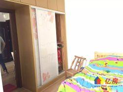 碧桂园 温馨两房 采光通透 绿化高 家电齐全 拎包入住