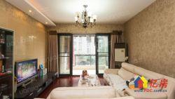 美林公馆,精装3房,带暖气,地铁口,万达旁