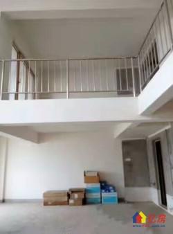金都汉宫 6室3厅4卫  1000㎡超大复式 一线江景 南北通透 带游泳池 随时看房