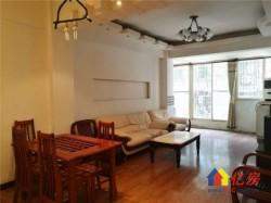 硚口区 宝丰 祥和公寓二期名城雅居 3室2厅1卫  105.69㎡