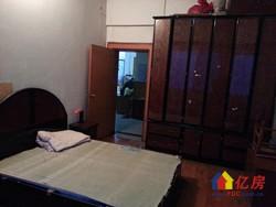 武昌区 南湖 027社区旁农村商业银行宿舍 2室2厅1卫 86㎡