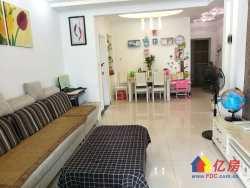 圣诚和园、二室二厅中楼层、南北向、业主诚心售、精装修