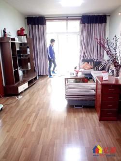 汉阳区 钟家村 统建水岸人家 3室2厅2卫  117㎡