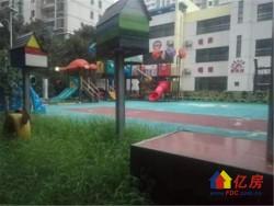 学雅芳邻幼儿园整栋在售 建面2009平售价3750万 送生源