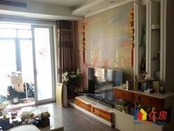 武汉二环 东湖景园 高层精装湖景房 3室两厅 业主诚心出售急