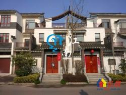 可直接更名的房子去哪里找?盘龙湾桂苑256平仅售350带大花园