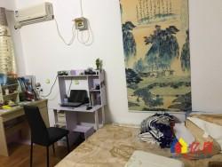 东湖高新区 鲁巷 大业花苑 3室2厅1卫  94㎡