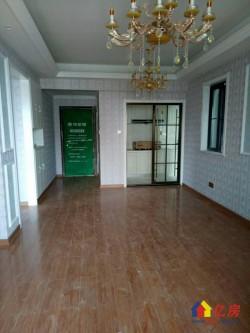《美家地产》天汇龙城   88㎡全墙壁纸精装修 楼层好看房方便