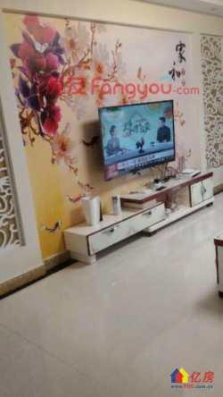 爱佳798三房两卫   全新精装婚房   家具电器全送了!