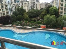 正对游泳池景观,精装无税可改四房,有钥匙