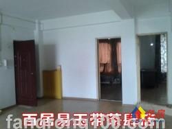 硚口汉江公寓 月湖桥下 一线江景 有物业管理 南北通透户型 老证