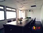 光谷2号线地铁口精装中小型办公室 可短租,武汉东湖高新区创业街华工科技产业大厦9楼二手房 - 亿房网