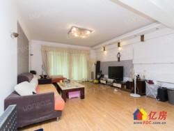 江汉区 西北湖 新华豪庭 3室2厅2卫  直接拎包入住  看房方便