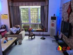 东风阳光城 联排别墅 精装修 两证两年 位置很好 看房方便