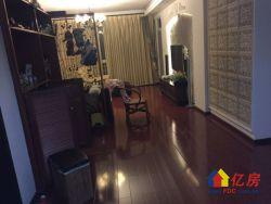 香山花园婚装大三房 一梯两户  电梯老证 拎包入住实图出售