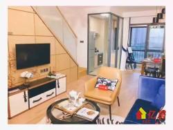 青山联泰香域水岸 小户型复公寓 配套齐全 交通方便 不限购