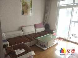 汉阳区 墨水湖 三里民居 精装通透两房 全新装修从未入住 业主诚售 看房方便!