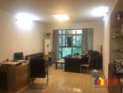 新华家园悅景居中装无税好户型超值三房出售