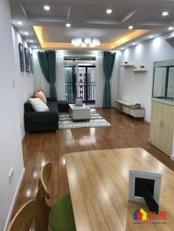 雄楚大街武汉工程大学对面金地雄楚一号,精装送全套家具,有钥匙