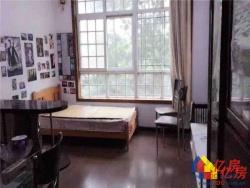 万科旁水木清华精装一室两厅70年产权满5唯1养老陪读首选
