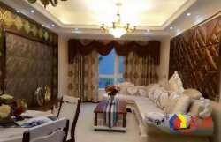武昌区 沙湖 梦湖水岸 4室2厅2卫  170㎡业主急售 看房提前联系
