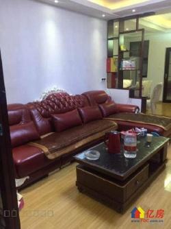 《美家地产》盘龙新天地 3室2厅2卫买一得二 单独门上下两层
