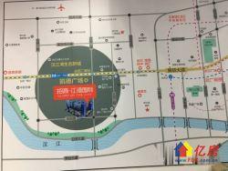 凯德广场凯德西城轨道古田二路站办公+自住精装修