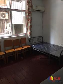 永清 袁家墩小区 在卖的总价最低的学区房。